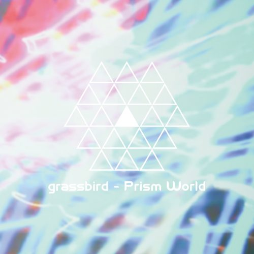 PrismWorld